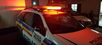 Mulher é encontrada morta dentro de casa  em Uberlândia