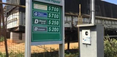 Petrobras sobe preços do diesel, gasolina e GLP